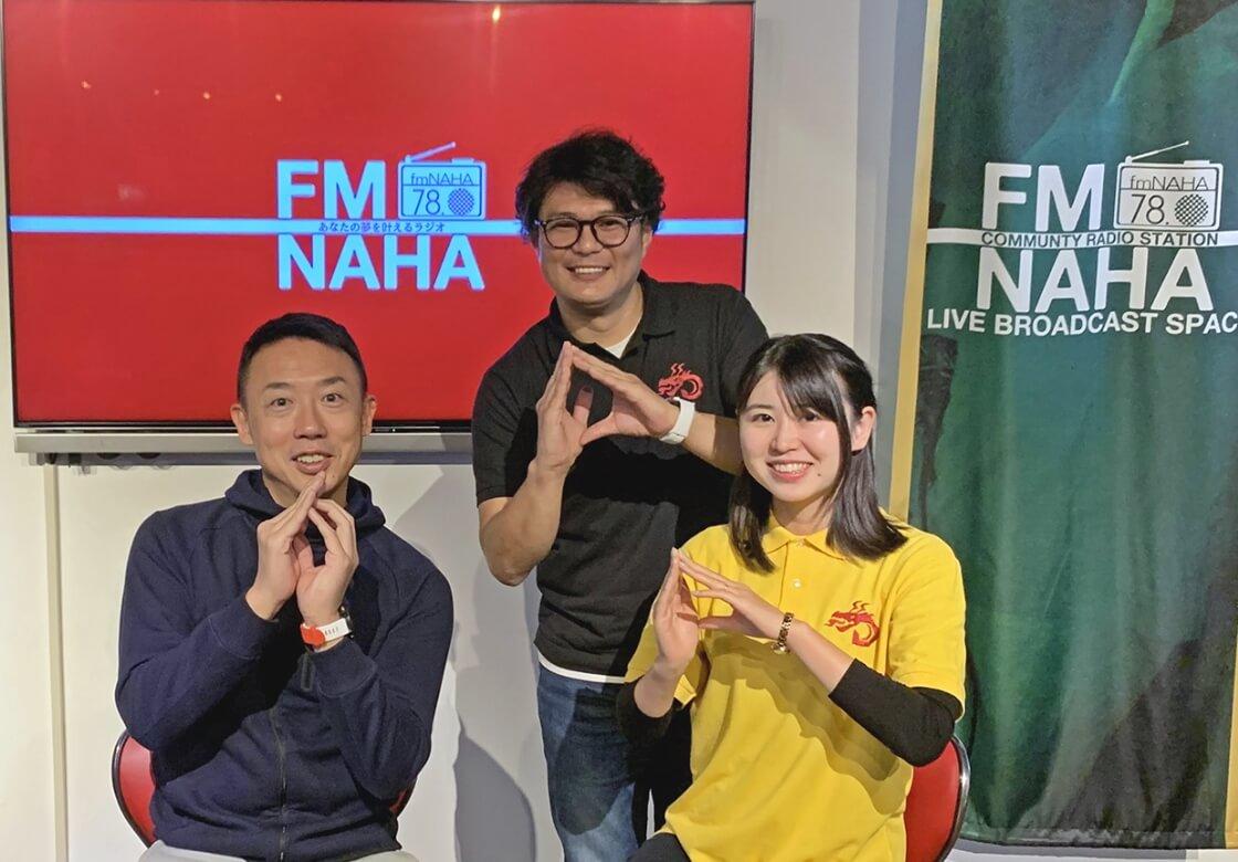 琉球DigicoのベンチャーRadioとは