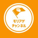 沖縄プレスリリース